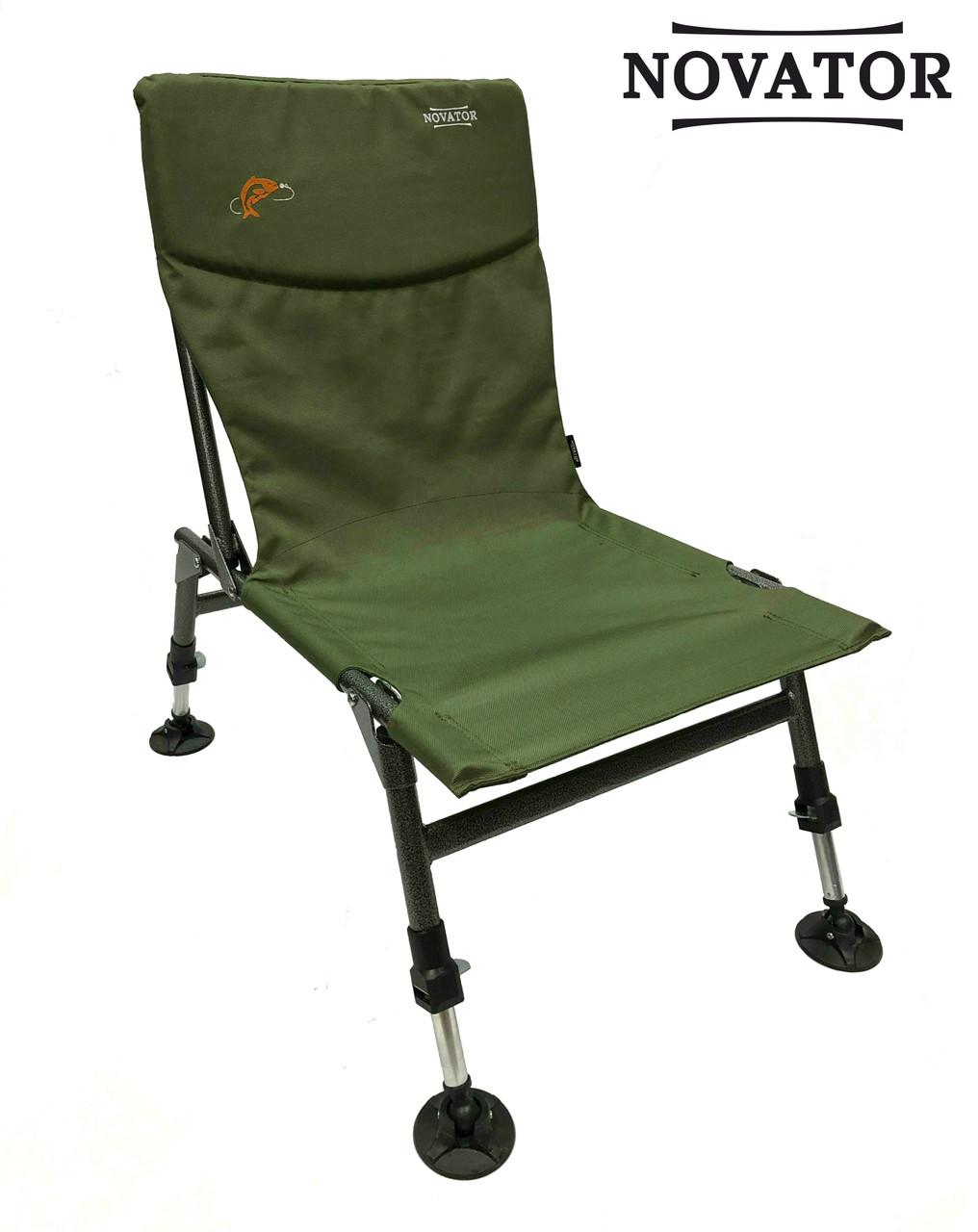 Кресло рыболовное Novator SF-10