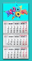 Календари квартальные 2020