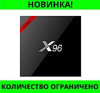 Смарт приставка X96 II. Медиаплеер!Розница и Опт, фото 1