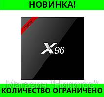 Смарт приставка X96 II. Медиаплеер!Розница и Опт