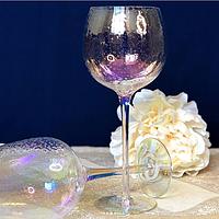 """Набор из 4 бокалов для вина """"Бамбл"""", 500 мл, AT10227"""