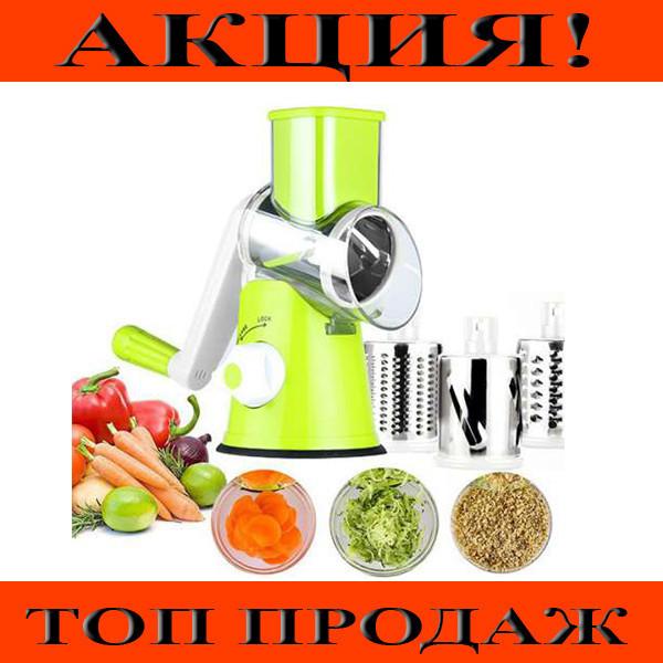 Овощерезка Kitchen master!Хит цена