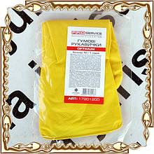 Рукавички гумові ProService господарські, універсальні, жовті (1 пара)