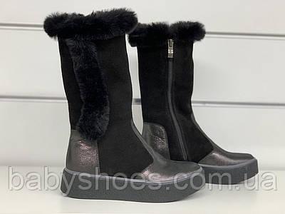 Зимние кожаные сапоги для девочки Masheros р.33, 34, 275.2