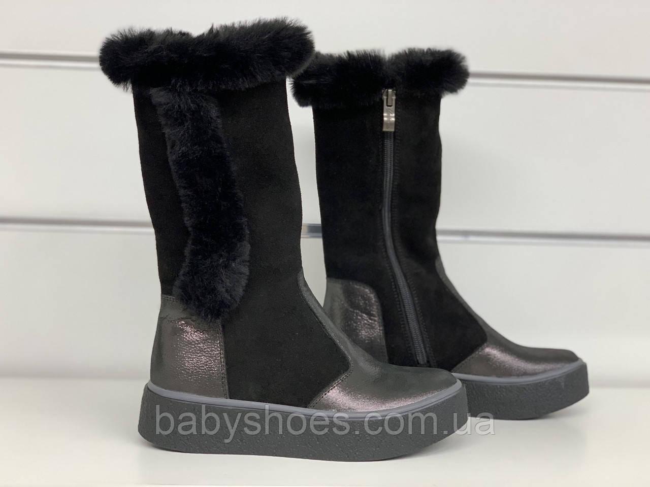 Зимние кожаные сапоги для девочки Masheros р.33-38