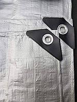 Тент для накрытия 5х6 от дождя и снега, затеняющий 150 г / м2. Серый цвет., фото 1