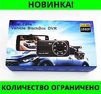 Автомобильный регистратор DVR CT520!Розница и Опт