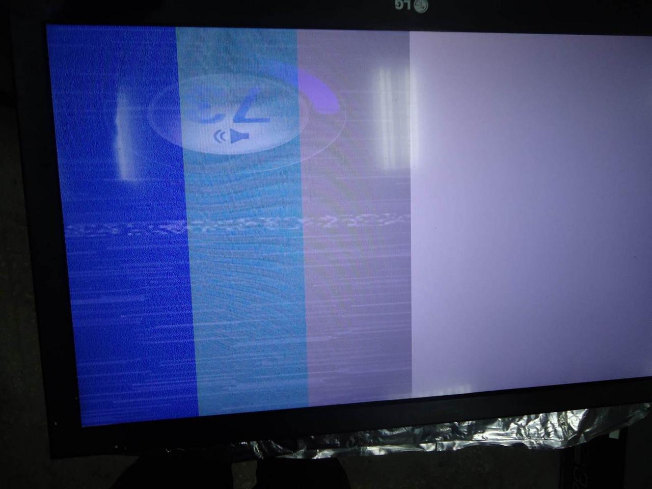 Матриця T315HW07 V. 8 до телевізора LG 32LV375S, LG 32LV3400 під ремонт