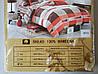 Сатиновое постельное белье полуторное ELWAY 5015 «Клетки и полоски», фото 3