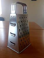 Терка кухонная 4-х сторонняя нержавеющая сталь