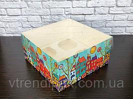 """Коробка для 4 капкейків, мафінів, кексів 160*160*80 з прозорою кришкою ПВХ """"Будиночки"""""""