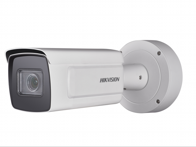 IP-видеокамера Hikvision DS-2CD7A26G0-IZHS (2.8-12mm)