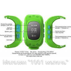 Часы для детей Smart с трекером Q50, фото 3