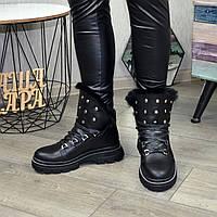 Ботинки кожаные женские свободного обувания