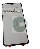 Стекло для переклейки дисплея Xiaomi Mi9 SE, Черное