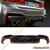 Диффузор стиль М5  для BMW 5-series G30