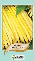 Семена Фасоль спаржевая Сонеста F1 20 сем W.Legutko (2585)