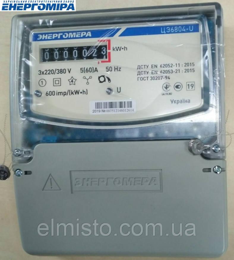 Электросчетчик Энергомера ЦЭ 6804-U/1 220В 5-60А 3ф.4пр. МР32 (Украина)
