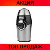 Электрическая кофемолка DSP KA-3001!Хит цена