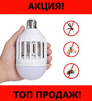 Светодиодная лампа от комаров ZAPP LIGHT LED LAMP!Хит цена