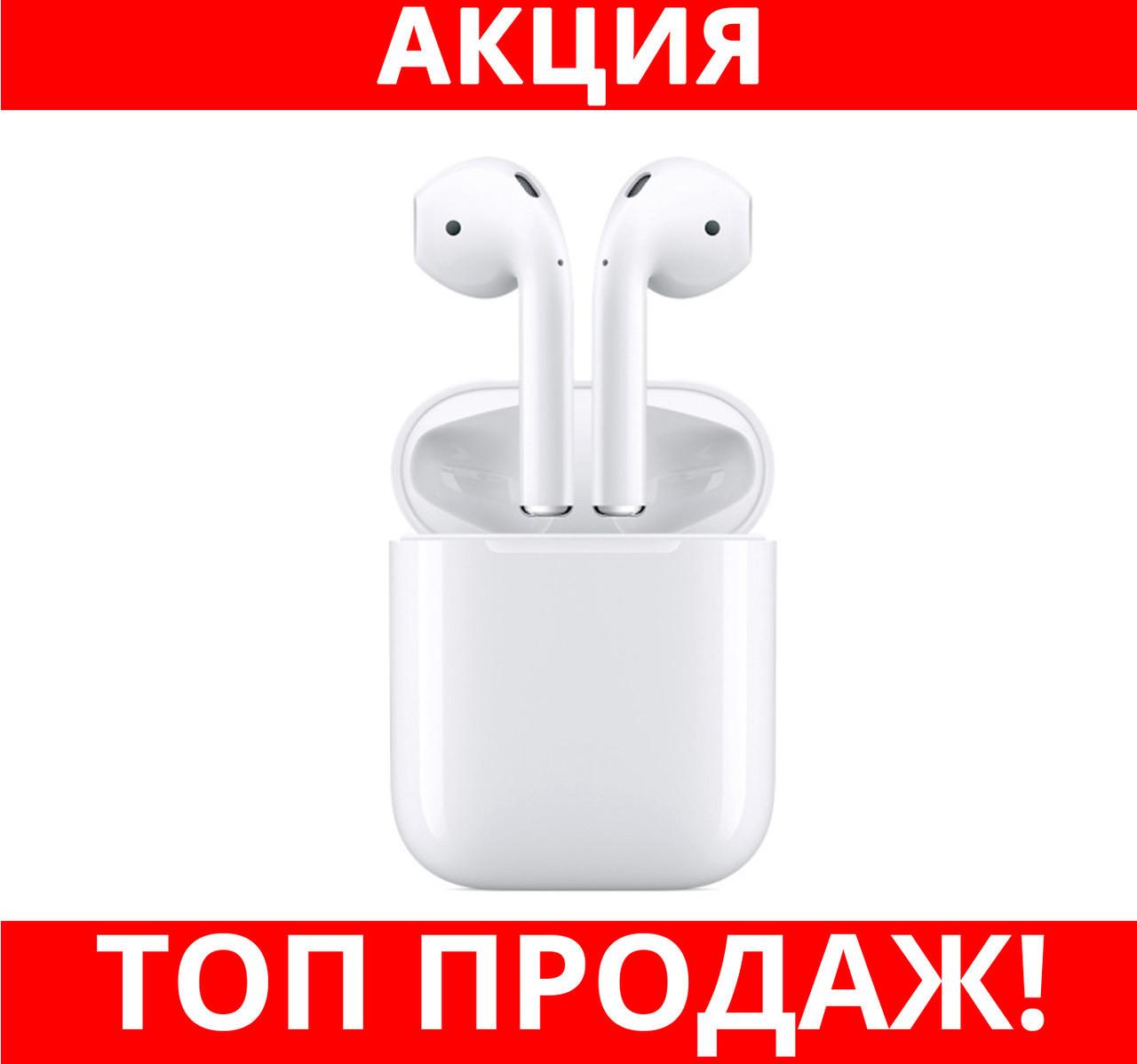 Беспроводные Bluetooth наушники iFuns EARBUDS Case!Хит цена