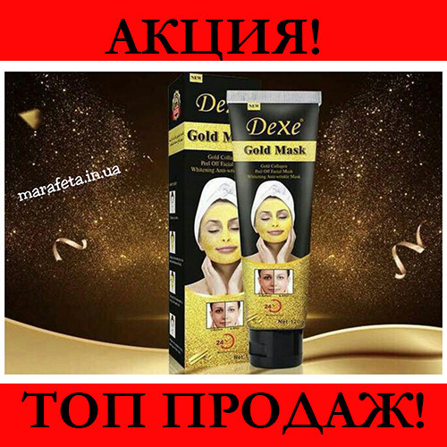 Маска для лица Dexe Gold Mask!Хит цена