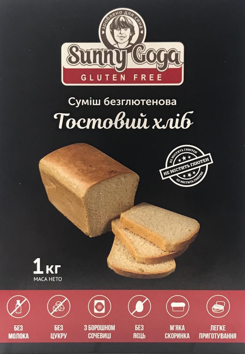 "Хлеб без глютена  ""Тостовый хлеб"" 1кг"