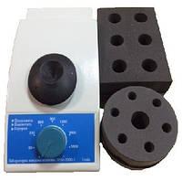 ЛВМ-2000-1 Вихревая мешалка