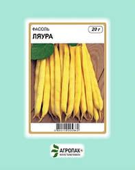 Семена Фасоль спаржевая Ляура 20 гр W.Legutko (2588)