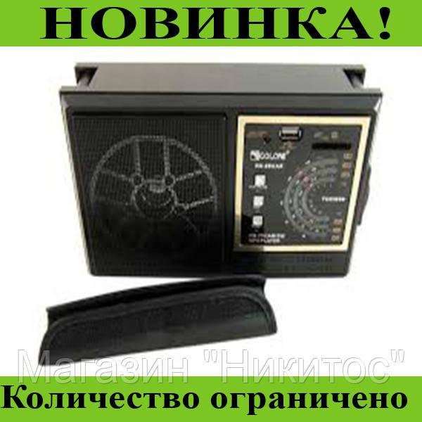 Радио Golon RX-98UAR,радиовещательный приемник!Розница и Опт