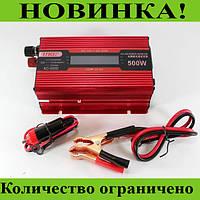 Преобразователь электричества +lcd AC/DC KC-500D 500W!Розница и Опт