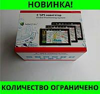 GPS навигатор 5007  \ram 256mb\8gb\емкостный экран!Розница и Опт