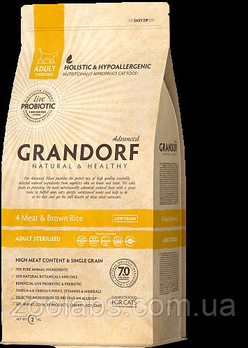 Корм Grandorf для стерилізованих котів 4 м'яса | Grandorf 4 Meat & Brown Rice Adult Sterilized 2 кг