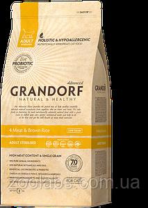 Корм Grandorf для стерилизованных котов 4 мяса   Grandorf 4 Meat & Brown Rice Adult Sterilized 2 кг
