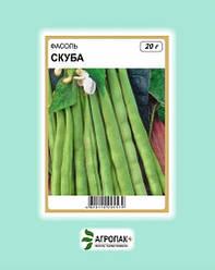 Семена Фасоль спаржевая Скуба 20 гр W.Legutko (2590)