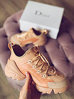 Женские кроссовки в стиле Dior D-connect, Бежевый/Нюд Диор