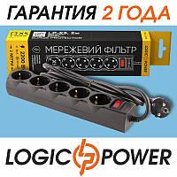 Сетевой фильтр LP-X5 PREMIUM LogicPower - 2 метра, 5 розеткок (чёрный)