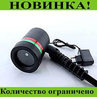 Лазерный уличный проектор FA1803!Розница и Опт
