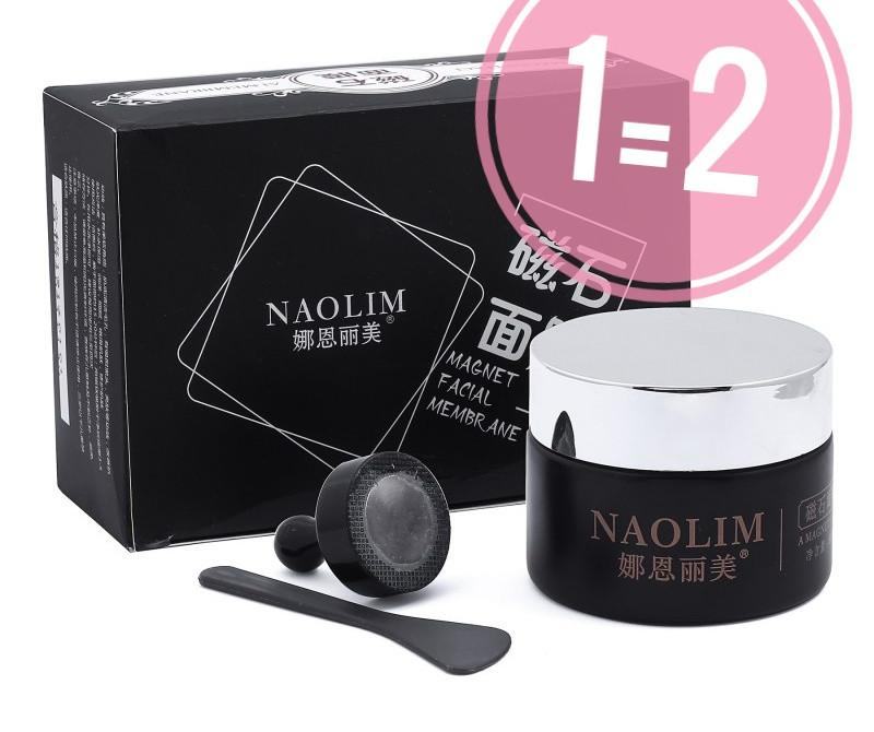 Магнитная маска Naolim Magnet Facial Membrane