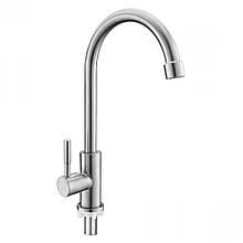 Одно-кран для холодной воды нержавейка MIXXUS MONO-01  SUS304