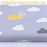 Лоскут ткани с жёлтыми и белыми облаками на сером фоне, № 1160, размер 113*26 см, фото 2
