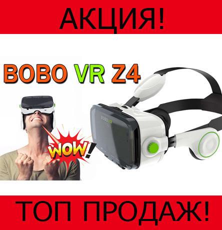 3D очки VR Z4 Virtual Reality Glasses!Хит цена