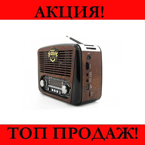 Радио RX 436!Хит цена