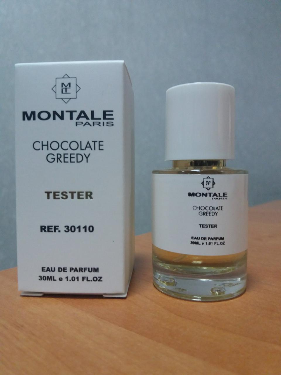 Montale Chocolate Greedy (монталь шоколад гриди) парфюмерия унисекс  тестер 30 ml ОАЭ (реплика)