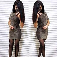 Золотистое женское мини платье с коротким рукавом, фото 1