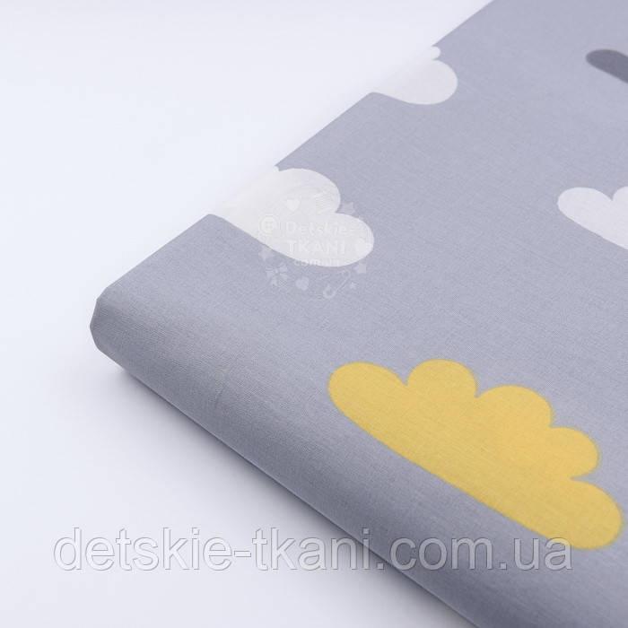 Лоскут ткани с жёлтыми и белыми облаками на сером фоне, № 1160, размер 113*26 см