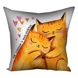 Подушки з принтом для Закоханих