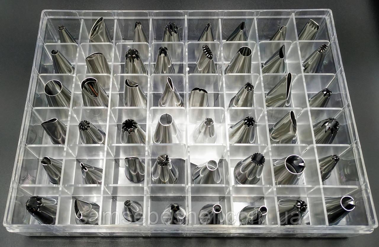 Набір кондитерських насадок для крему 48 штук