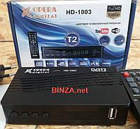 Цифровой Тюнер Т2 OPERA DIGITAL HD-1003 DVB-T2!Хит цена