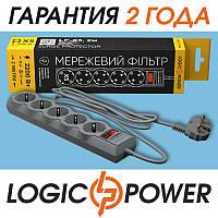 Сетевой фильтр LP-X5 PREMIUM LogicPower - 2 метра, 5 розеткок (серый)